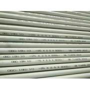 不锈钢管价格|厂家_不锈钢无缝管_304